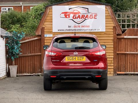 2014 Nissan Qashqai 1.5 dCi Visia (Smart Vision Pack) 5dr - Picture 7 of 28